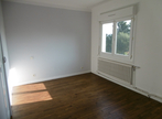 Vente Maison 4 pièces 70m² SAINT CARADEC - Photo 9