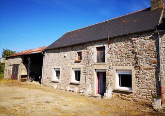 Vente Maison 4 pièces 60m² MEGRIT - Photo 1