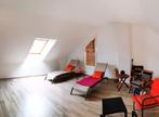 Vente Maison 6 pièces 140m² TREMEUR - Photo 12