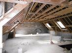 Vente Maison 5 pièces 152m² SAINT ETIENNE DU GUE DE L'ISLE - Photo 2