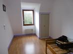 Vente Maison 7 pièces 128m² MERLEAC - Photo 5