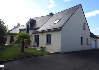 Vente Maison 10 pièces 194m² MERDRIGNAC - Photo 1
