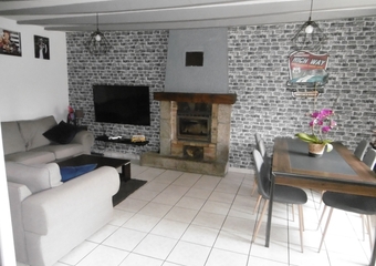 Vente Maison 5 pièces 85m² PLEMET - Photo 1