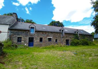 Vente Maison 5 pièces 184m² MERLEAC - Photo 1