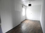 Vente Maison 3 pièces 56m² LANOUEE - Photo 3