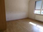 Vente Maison 5 pièces 119m² PLEMET - Photo 12