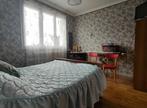 Vente Maison 7 pièces 105m² MERDRIGNAC - Photo 8