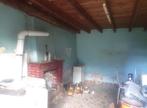 Vente Maison 3 pièces 40m² ROUILLAC - Photo 3