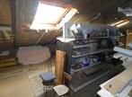 Vente Maison 6 pièces 178m² LANVALLAY - Photo 10