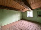 Vente Maison 3 pièces 35m² TREDIAS - Photo 11