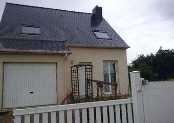 Vente Maison 5 pièces 74m² MEGRIT - Photo 1