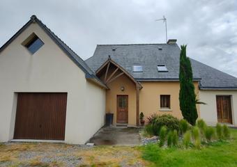 Vente Maison 7 pièces 152m² MERDRIGNAC - Photo 1