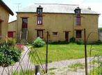 Vente Maison 15 pièces 417m² ST MEEN LE GRAND - Photo 5