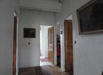 Vente Maison 8 pièces 184m² GOMENE - Photo 6
