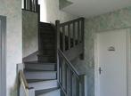 Vente Maison 8 pièces 159m² MATIGNON - Photo 12