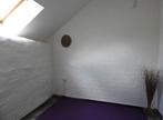 Vente Maison 2 pièces 53m² GUILLIERS - Photo 5