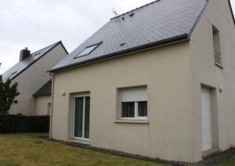 Vente Maison 5 pièces TREGUEUX - Photo 1