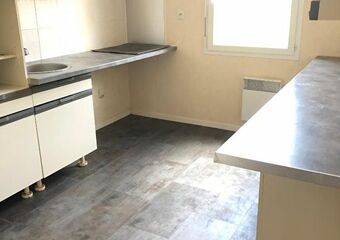 Vente Appartement 4 pièces 75m² PLESDER - Photo 1