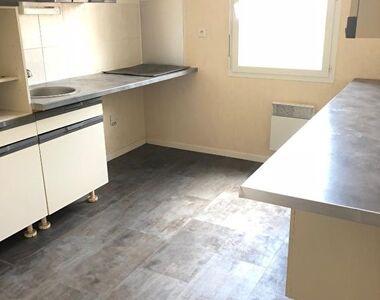 Vente Appartement 4 pièces 75m² PLESDER - photo