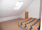 Vente Maison 6 pièces 102m² PLEMET - Photo 8