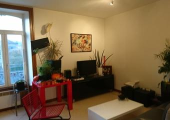 Vente Appartement 2 pièces 54m² PLANCOET - photo
