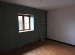 Vente Maison 6 pièces 142m² BRIGNAC - Photo 5