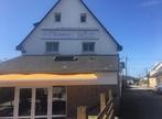 Vente Immeuble Plouharnel - Photo 2