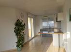 Vente Maison 7 pièces 92m² SEVIGNAC - Photo 3
