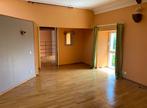 Vente Maison 11 pièces 202m² MERDRIGNAC - Photo 9