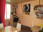 Vente Maison 4 pièces 65m² SAINT VRAN - Photo 5