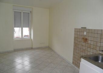 Location Appartement 2 pièces 38m² Merdrignac (22230) - photo