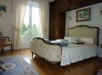 Vente Maison 7 pièces 116m² MERDRIGNAC - Photo 4