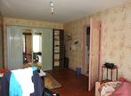 Vente Maison 6 pièces 153m² MERILLAC - Photo 5