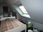 Vente Maison 6 pièces 123m² LANVALLAY - Photo 9