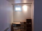 Vente Maison 4 pièces 100m² LANRELAS - Photo 6