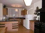 Vente Maison 10 pièces 252m² PLEMET - Photo 2