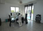 Vente Maison 5 pièces 90m² LANVALLAY - Photo 2