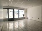 Vente Bureaux 75m² DINAN - Photo 2
