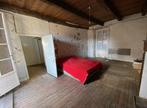 Vente Maison 4 pièces 120m² LANRELAS - Photo 9