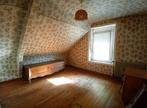 Vente Maison 6 pièces 112m² PLEMET - Photo 7