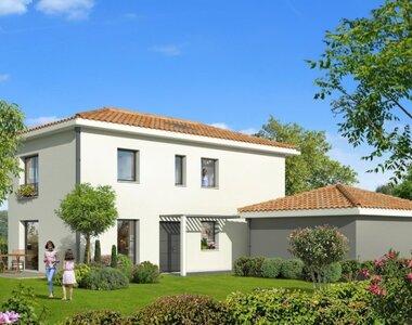 Vente Maison 5 pièces 109m² Beaupuy - photo
