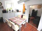Vente Maison 2 pièces 51m² Montaigut-sur-Save (31530) - Photo 2