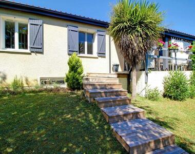 Vente Maison 5 pièces 111m² Cornebarrieu - photo