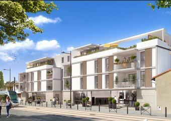 Vente Appartement 3 pièces 52m² Blagnac - Photo 1