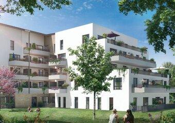 Vente Appartement 2 pièces 40m² Toulouse - Photo 1