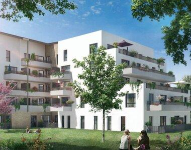 Vente Appartement 2 pièces 40m² Toulouse - photo