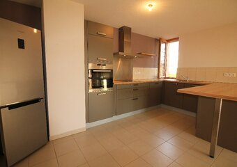 Location Appartement 3 pièces 62m² Cornebarrieu (31700) - photo