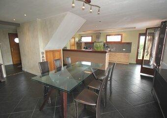 Vente Maison 6 pièces 192m² Daux (31700) - Photo 1