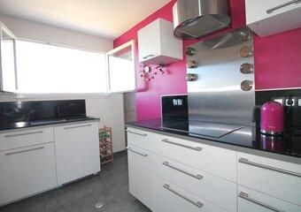 Vente Appartement 3 pièces 69m² Blagnac (31700) - Photo 1