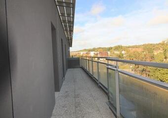 Location Appartement 2 pièces 42m² Cornebarrieu (31700) - Photo 1